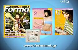 tvc forma